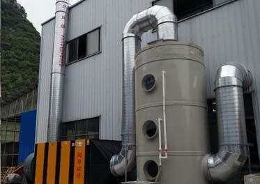 平坝夏云园区橡胶制品废气净化设备