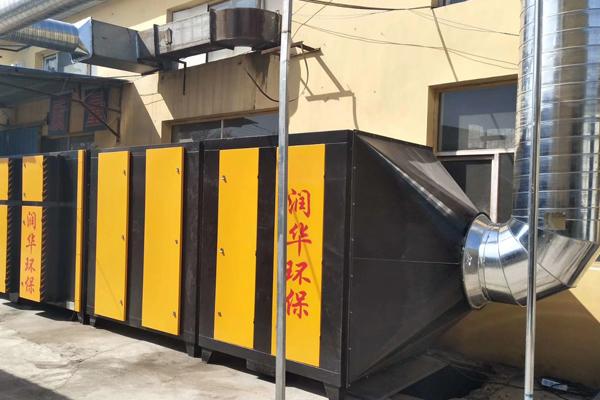 重庆专业油烟等离子净化设备价格