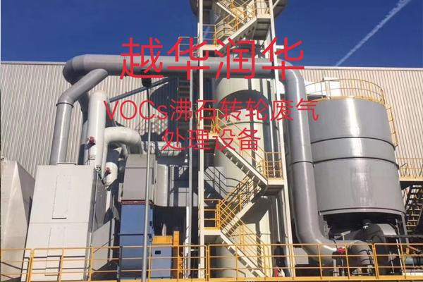 黔南推荐中央除尘设备厂家