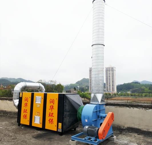 塑料厂废气净化设备