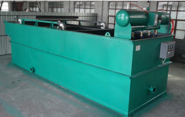 涂料厂污水处理设备