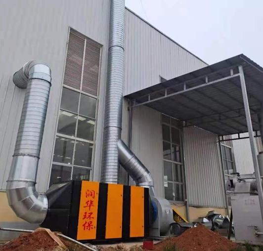 光氧活性炭一体机废气处理设备
