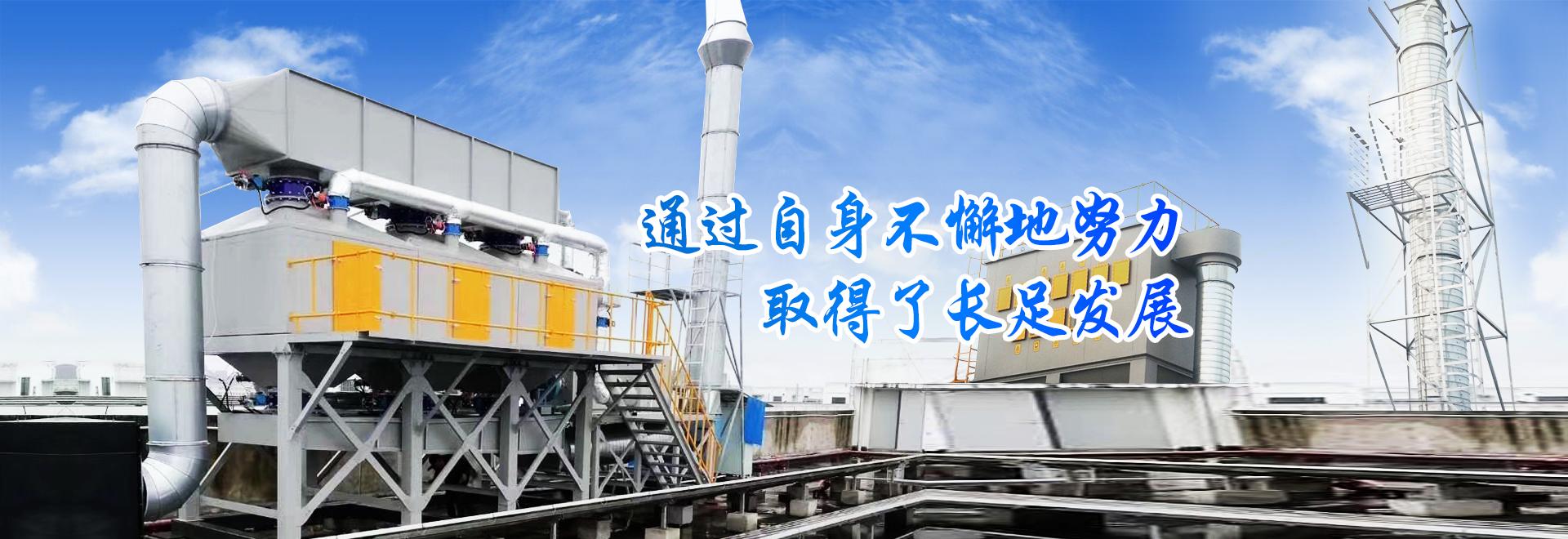 贵阳环保设备厂家