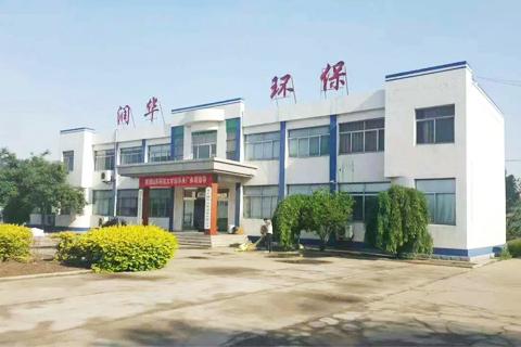 贵阳竞博jbo手机版管理竞博体育app下载