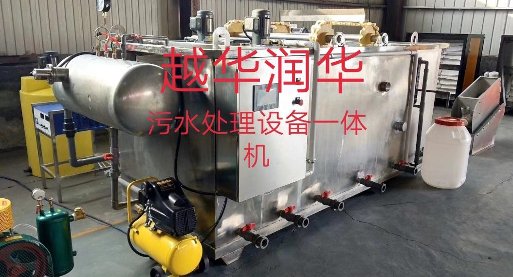 贵州污水处理厂家价格