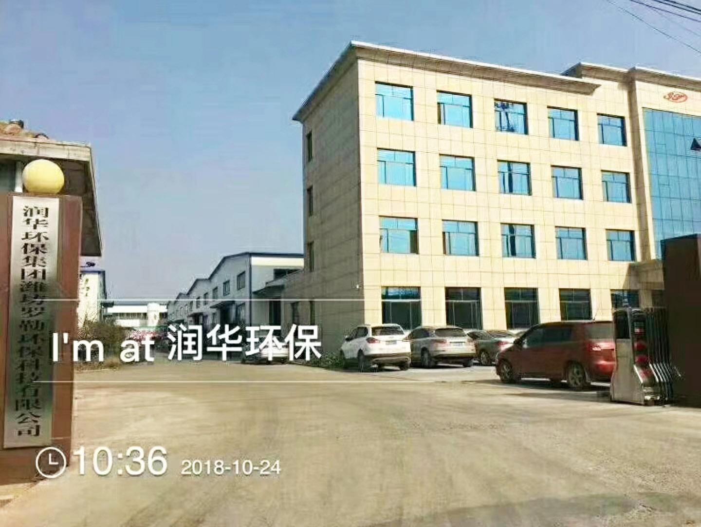竞博官网app环保竞博jbo手机版竞博体育app下载