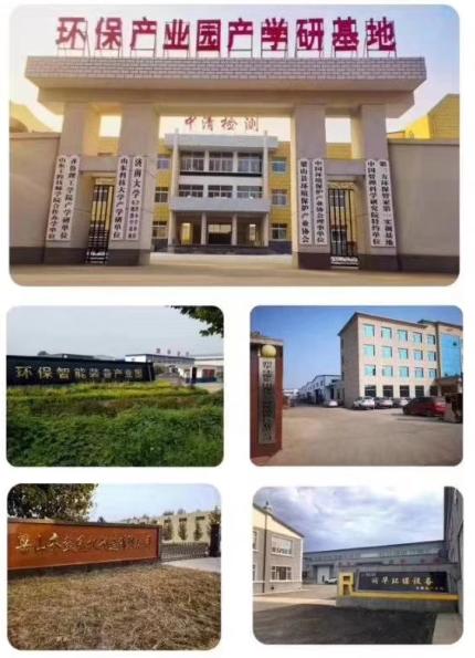 贵阳环保竞博jbo手机版竞博体育app下载